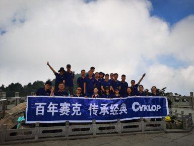 Cyklop China